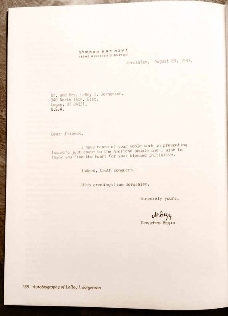 Letter to my father from Menachem Begam www.mytributejournal.com